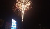 Gookin-fireworks